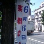 2010-06-0209.43.49.jpg